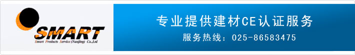 Smart Products Service Co.,LTD